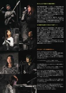 s_CPJ_Festival6ura