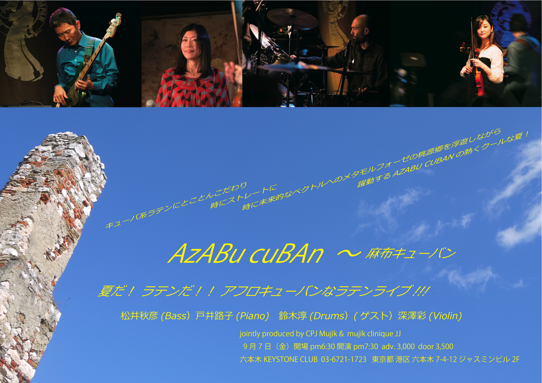 azabu cuban907 コピー