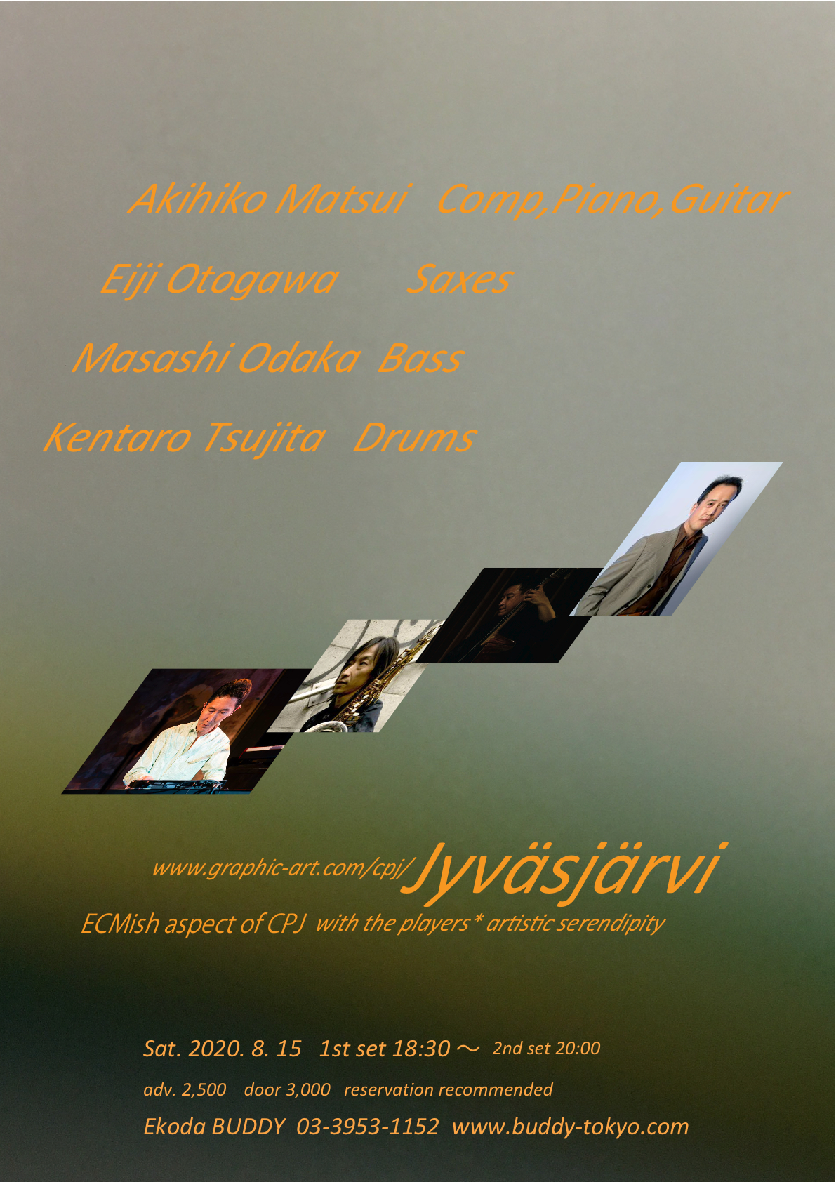 Jyvasjarvi Session2020 コピー