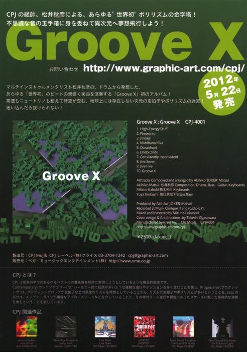 th_GrooveXFlier