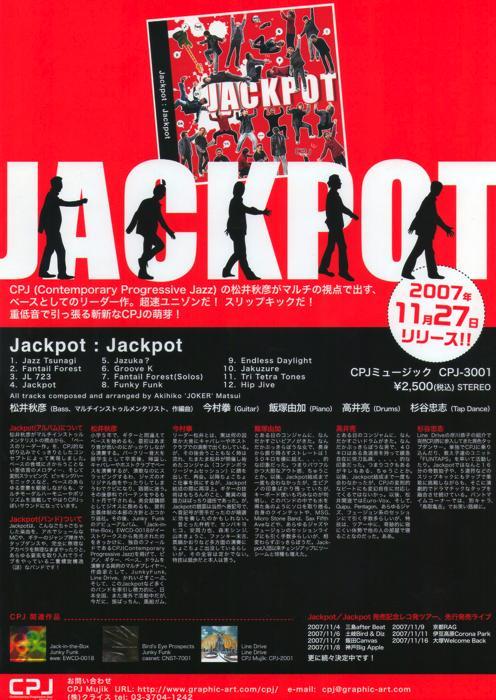 th_jackpotcdflier