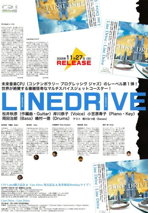 th_linedrivecdflier