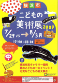20090729